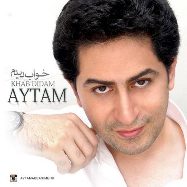 Aytam - Khab Didam