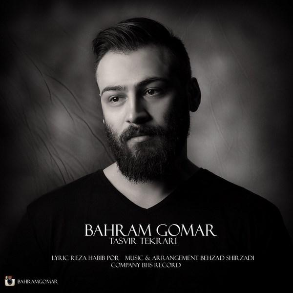 Bahram Gomar - Tasvire Tekrari