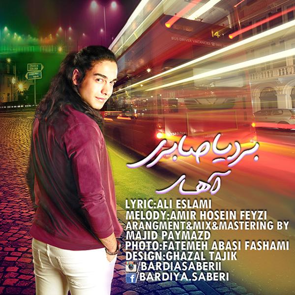 Bardia Saberi - Ahay