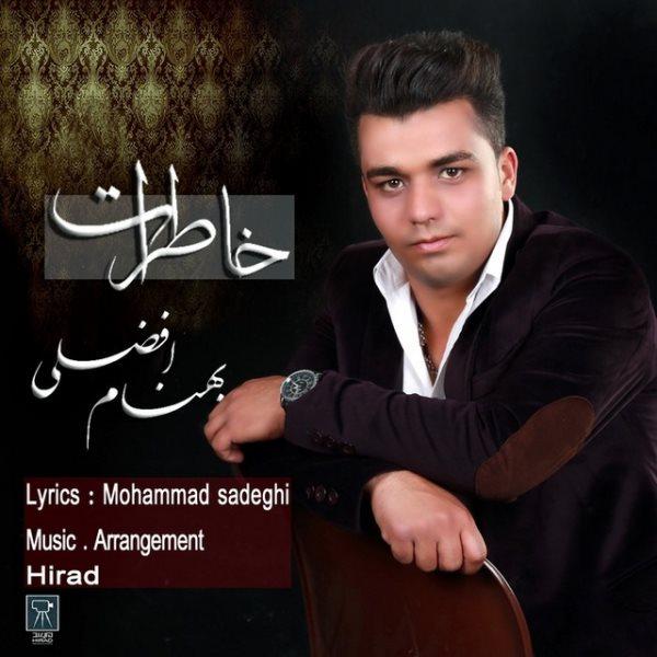 Behnam Afzali - Khaterat