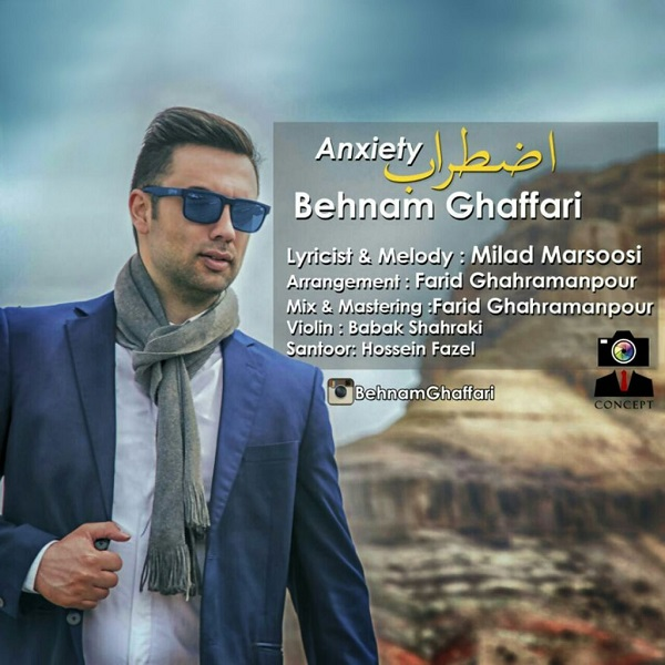 Behnam Ghafari - Anxiety