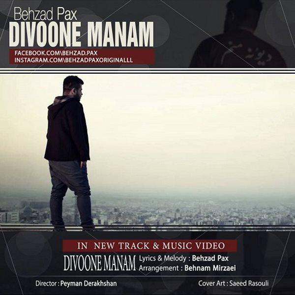 Behzad Pax - Divoone Manam