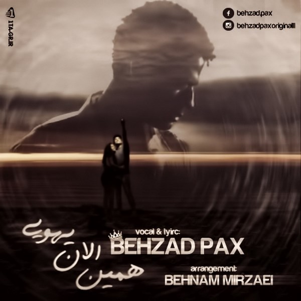 Behzad Pax - Hamin Alan Yehoei