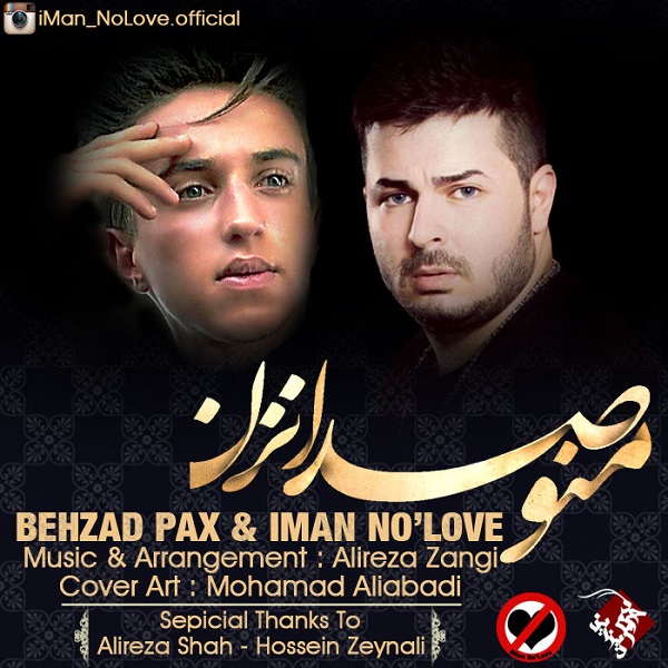 Behzad Pax - Mano Seda Nazan (Ft Iman)