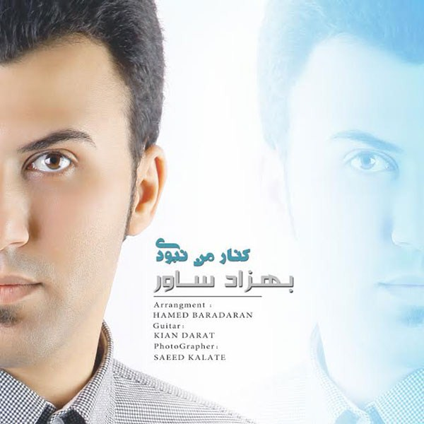 Behzad Savar - Kenare Man Naboodi