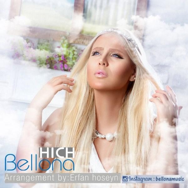 Bellona - Hich