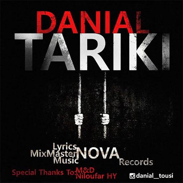 Danial - Tariki
