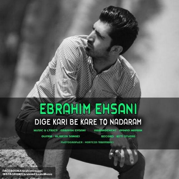 Ebrahim Ehsani - Dige Kari Be Kare To Nadaram