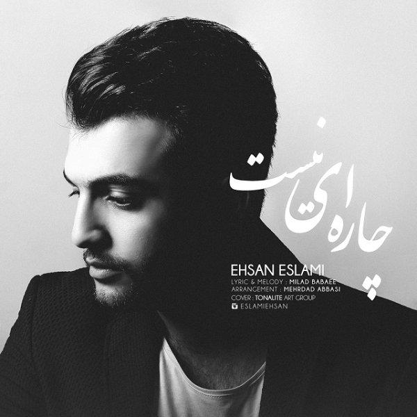 Ehsan Eslami - Charee Nist