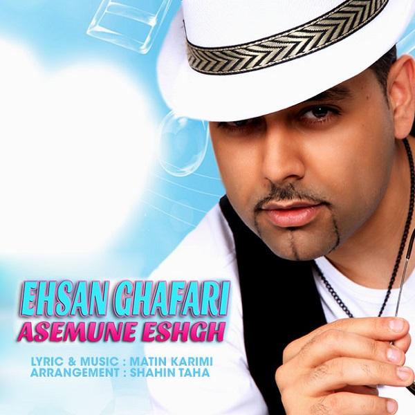 Ehsan Ghafari - Asemune Eshgh