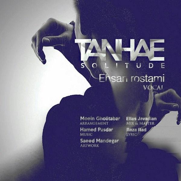 Ehsan Rostami - Tanhae