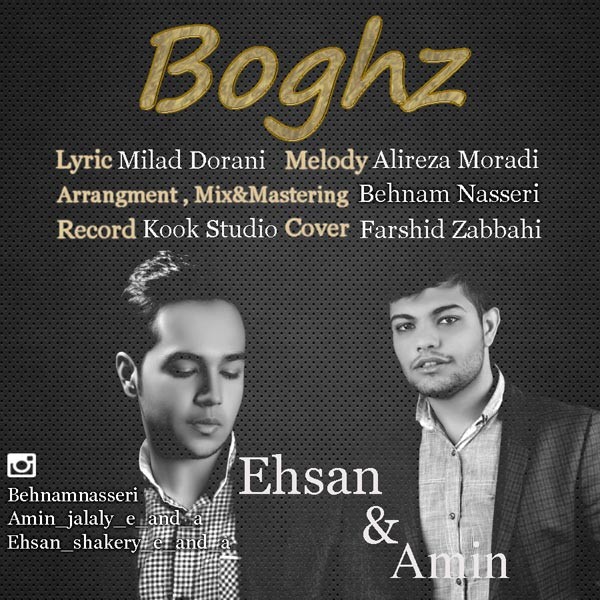 Ehsan & Amin - Boghz