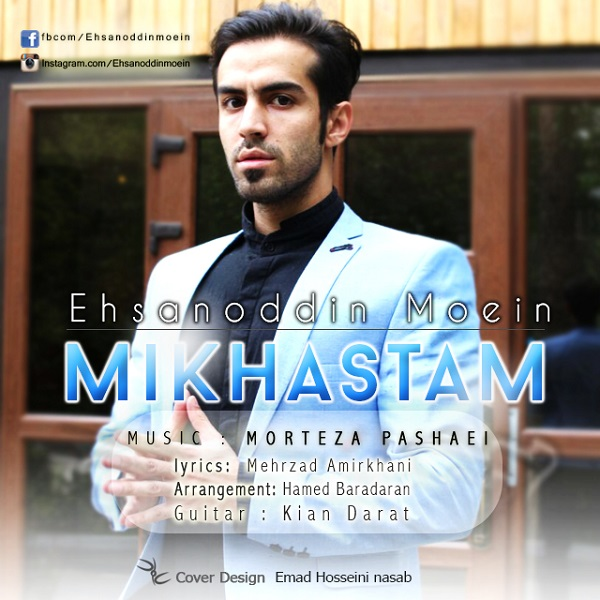 Ehsanodin Moein - Mikhastam