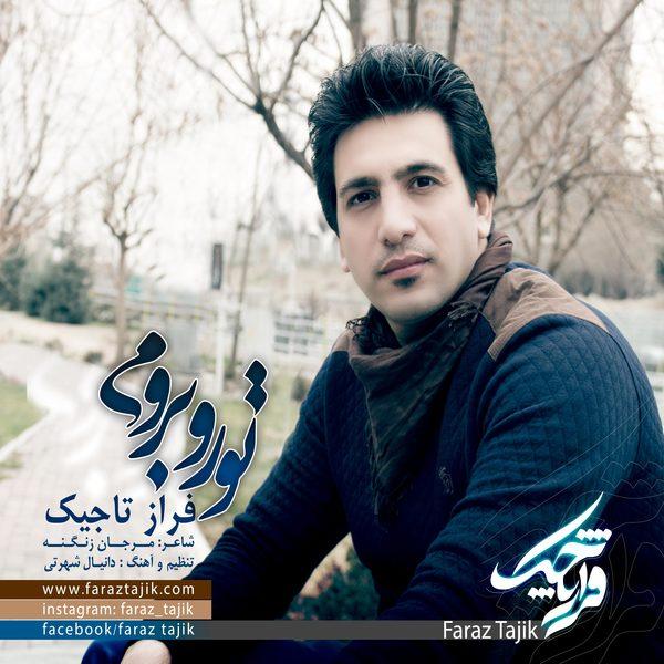 Faraz Tajik - To Roberomi