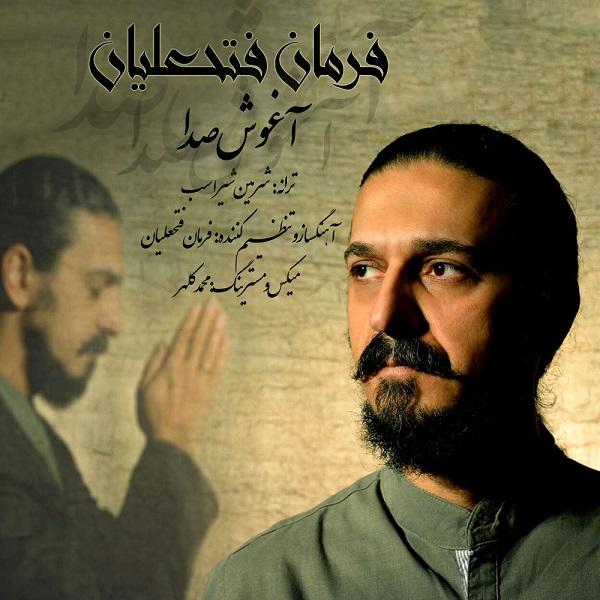 Farman Fathalian - Aghooshe Seda