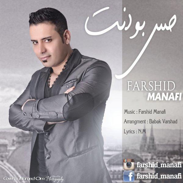 Farshid Manafi - Hesse Boodanet