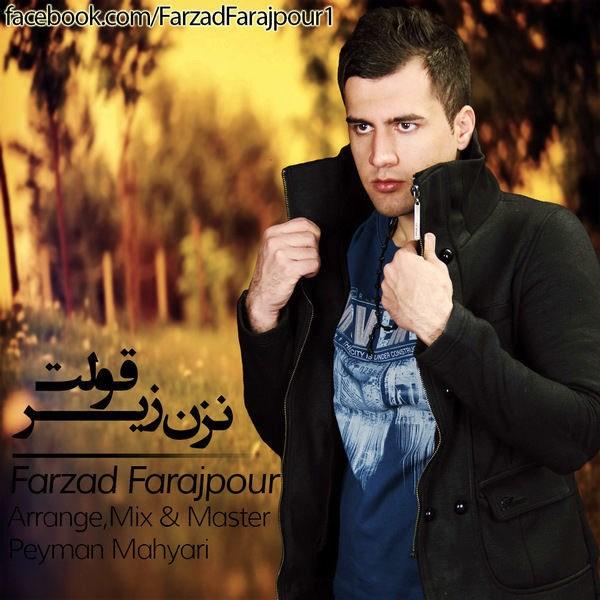 Farzad Farajpour - Nazan Zire Gholet