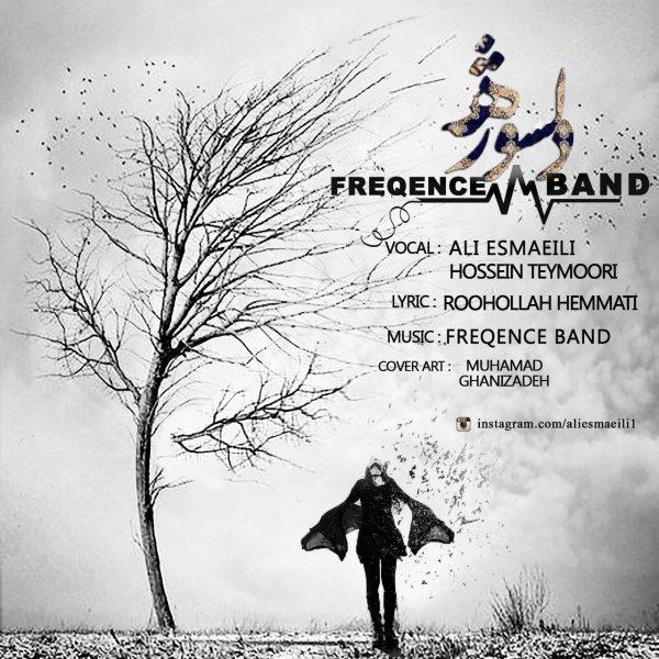 Freqence Band - Delshooreh