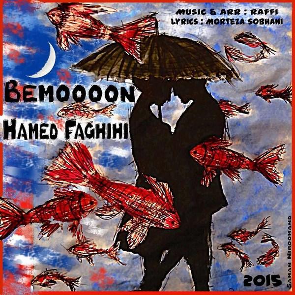 Hamed Faghihi - Bemoon