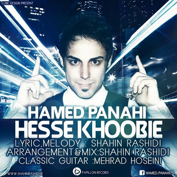 Hamed Panahi - Hesse Khoobie
