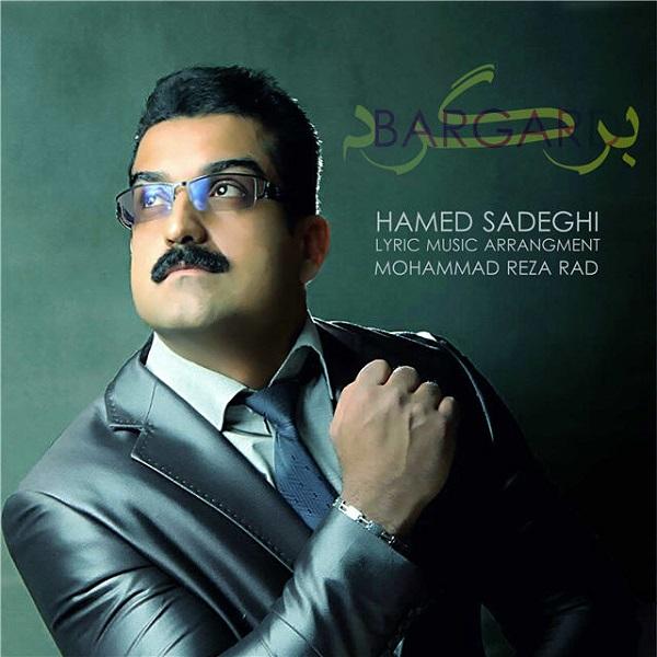Hamed Sadeghi - Bargard