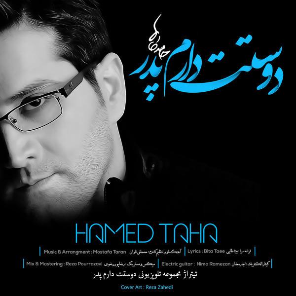 Hamed Taha - Dooset Daram Pedar