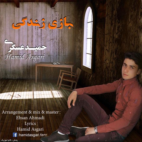 Hamid Asgari - Bazi Zendegi
