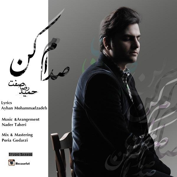 Hamidreza Sefat - Sedam Kon