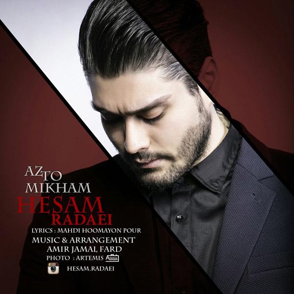 Hesam Radaei - Az To Mikham