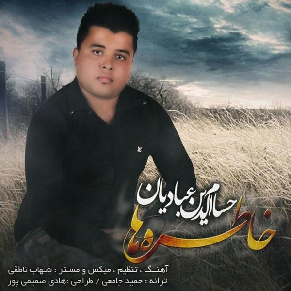Hesamodin Ebadian - Khatereha