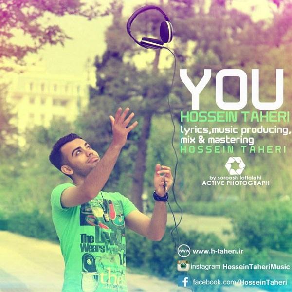 Hossein Taheri - You