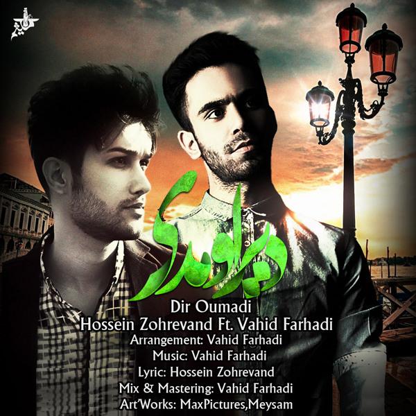 Hossein ZohreVand - Dir Omadi (Ft.Vahid Farhadi)