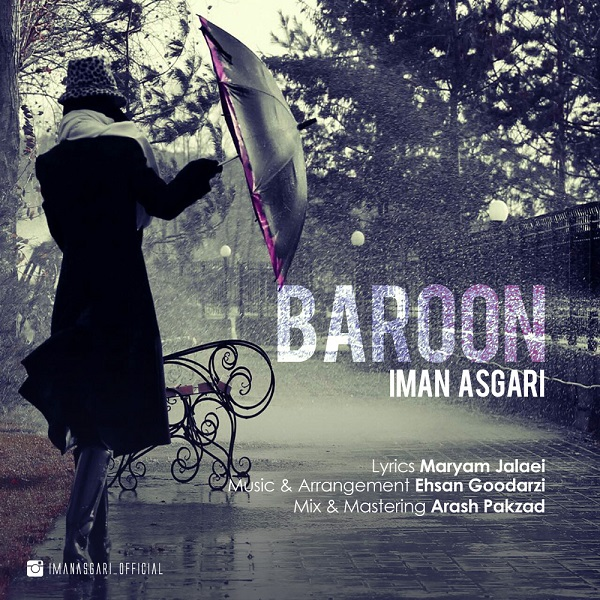Iman Asgari - Baroon
