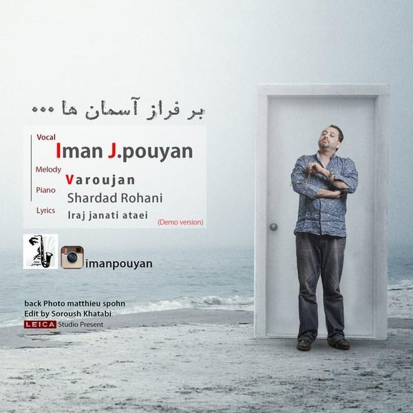Iman J.Pouyan - Bar Faraze Asemanha