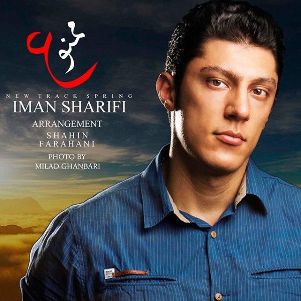 Iman Sharifi - Mamnoo