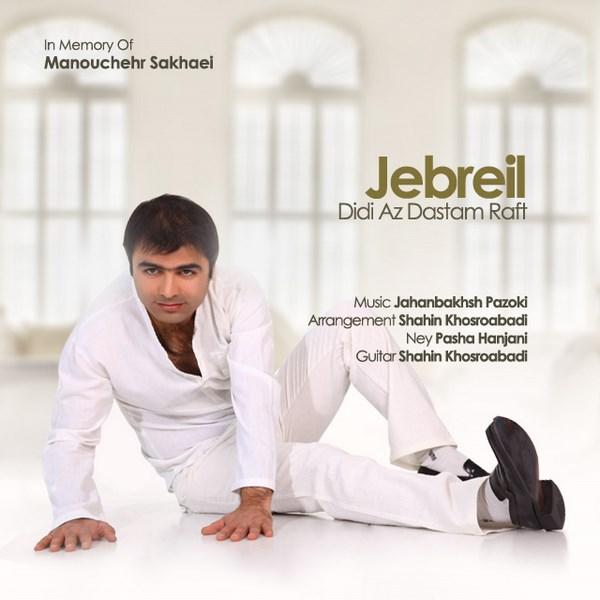 Jebreil - Didi Az Dastam Raft