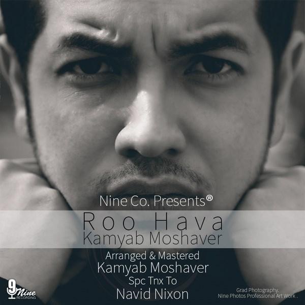Kamyab Moshaver - Roo Hava