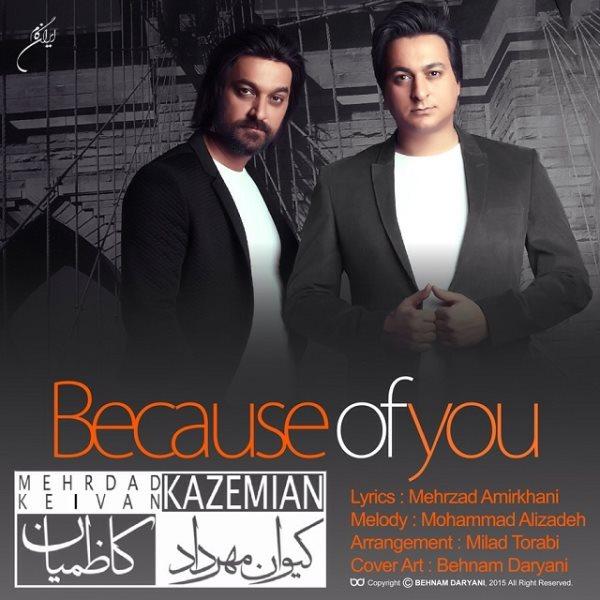 Keivan & Mehrdad Kazemian - Bekhatere To