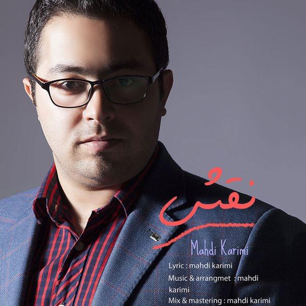 Mahdi Karimi - Naghsh