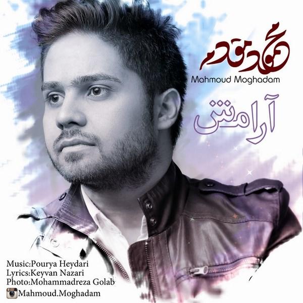 Mahmoud Moghadam - Aramesh