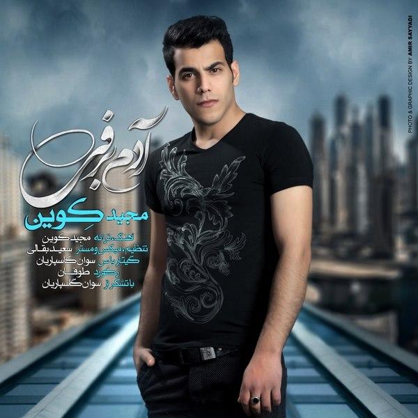 Majid Kevin - Adam Barfi