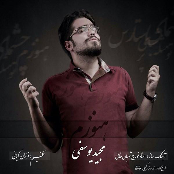 Majid Yousefy - Hanoozam
