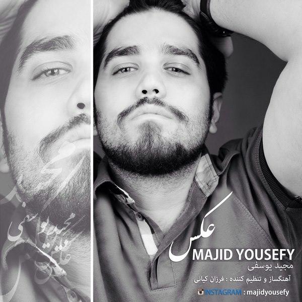 Majid Yousefy - Image