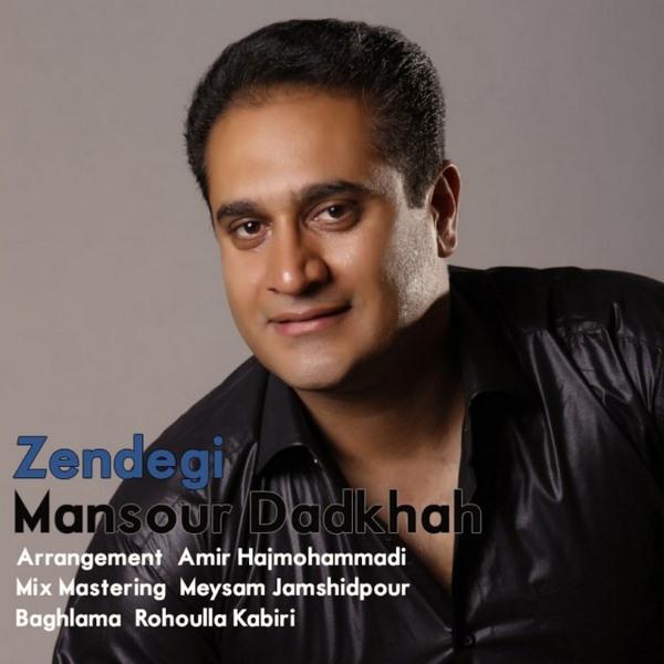 Mansour Dadkhah - Zendegi