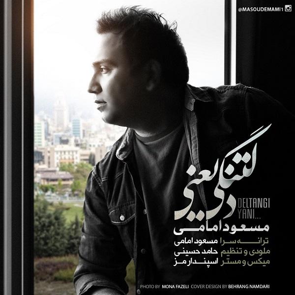 Masoud Emami - Deltangi Yani