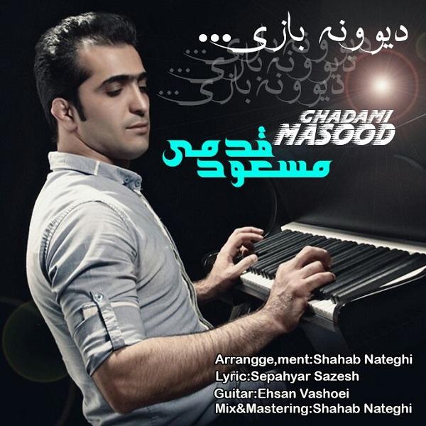 Masoud Ghadami - Divoone Bazi