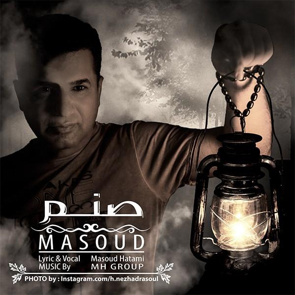 Masoud Hatami - Sanam