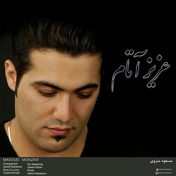 Masoud Monzavi - Aziz Atam