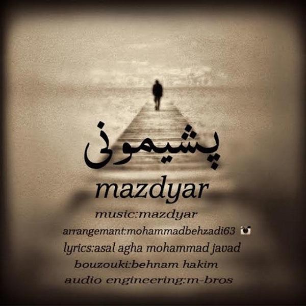 Mazdyar - Pashimooni