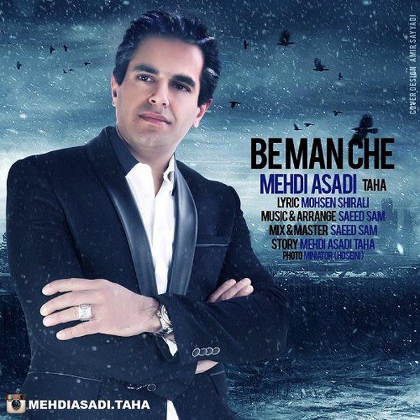 Mehdi Asadi ( Taha ) - Bemanche